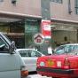 鴻貿中心 (Billion Trade Centre) 觀塘區鴻圖道31號|- 搵地(OneDay)(1)