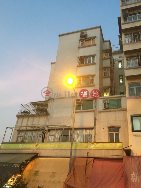 YATLEY BUILDING (YATLEY BUILDING) Kowloon City|搵地(OneDay)(3)