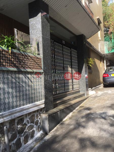 鍾山臺12號 (12 Chung Shan Terrace) 荔枝角|搵地(OneDay)(4)