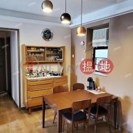 Illumination Terrace | 2 bedroom Mid Floor Flat for Sale|Illumination Terrace(Illumination Terrace)Sales Listings (XGGD753000950)_0