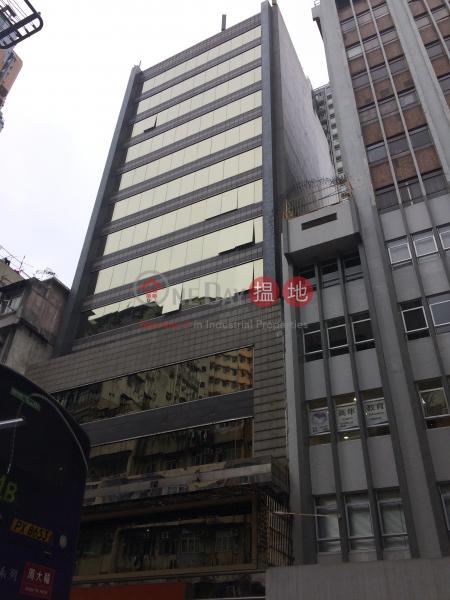 華懋333廣場 (Chinachem 333 Plaza) 長沙灣 搵地(OneDay)(1)