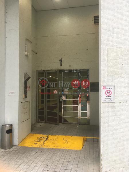 大興花園1座 (Tai Hing Gardens Block 1) 屯門|搵地(OneDay)(2)