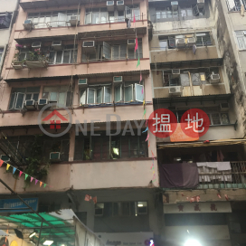 195 Temple Street,Jordan, Kowloon