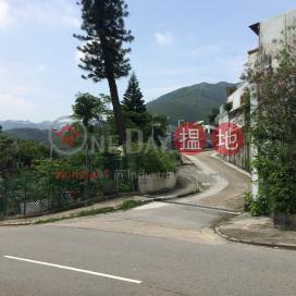 壽臣山道西12-14號,壽臣山, 香港島