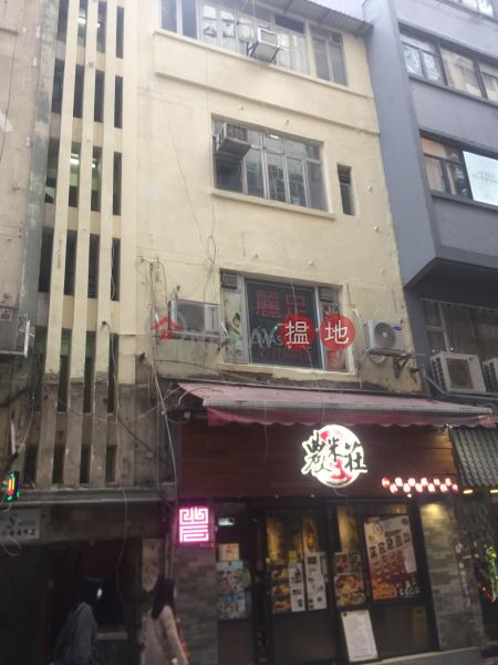 厚福街2號 (2 Hau Fook Street) 尖沙咀 搵地(OneDay)(2)