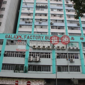 Galaxy Factory Building|嘉時工廠大廈
