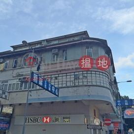 San Fung Avenue 81|新豐路81號