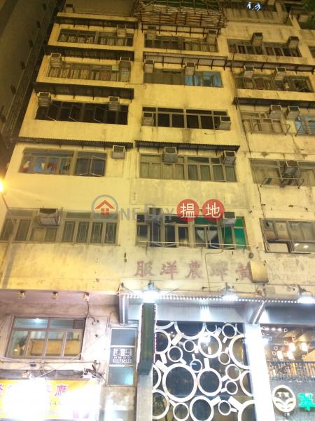 Chung Pak Mansion (Chung Pak Mansion) Yau Ma Tei|搵地(OneDay)(3)