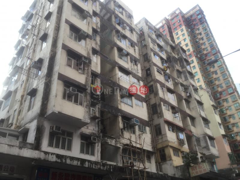 Fung Wah House (Fung Wah House) Tsz Wan Shan|搵地(OneDay)(1)