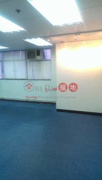 Property Search Hong Kong | OneDay | Industrial Rental Listings | Haribest Industrial Centre