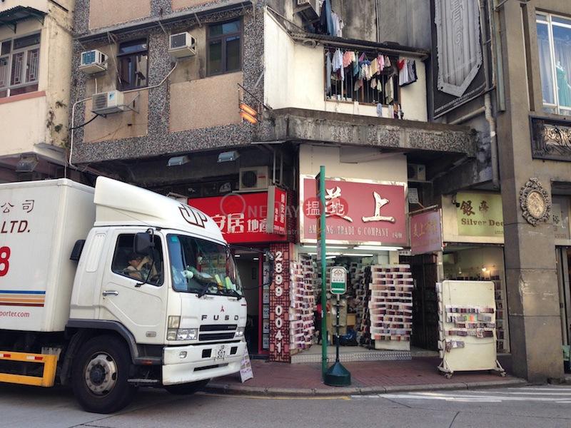 汝州街1號 (1 Yu Chau Street) 太子|搵地(OneDay)(1)