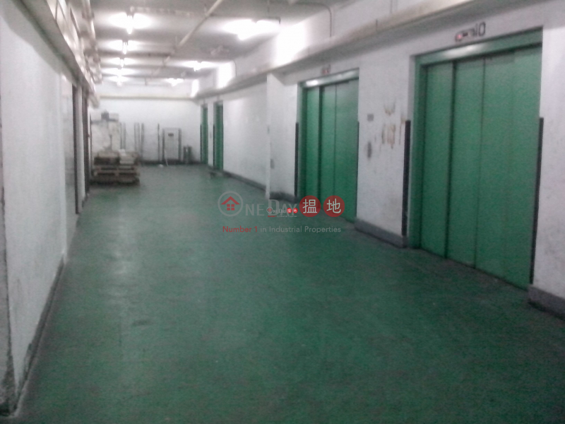 Property Search Hong Kong | OneDay | Industrial, Sales Listings Well Fung Industrial Centre