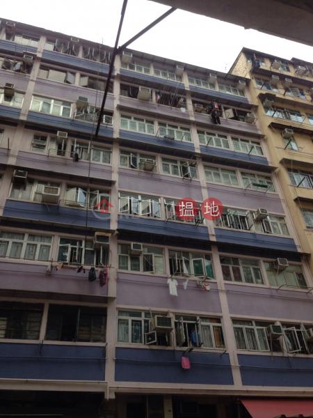 1017 Canton Road (1017 Canton Road) Mong Kok|搵地(OneDay)(2)