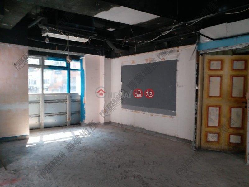 THE WORKST@TION|中區擺花街43號The Workstation(The Workstation)出租樓盤 (01B0074487)