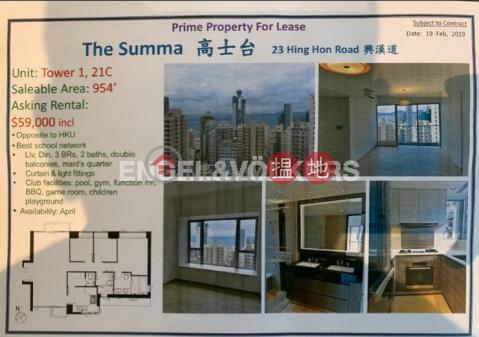 西營盤三房兩廳筍盤出租|住宅單位|高士台(The Summa)出租樓盤 (EVHK23127)_0