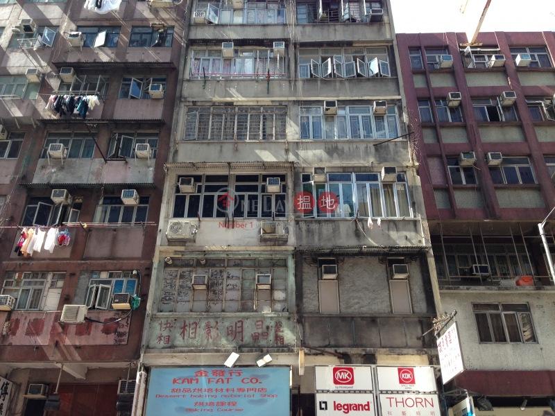 457-459 Shanghai Street (457-459 Shanghai Street) Mong Kok 搵地(OneDay)(1)