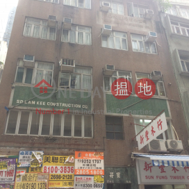 Mabel House,Sheung Wan, Hong Kong Island