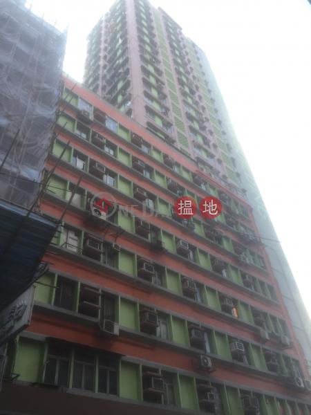 昌明大廈 (Cheong Ming Building) 旺角 搵地(OneDay)(1)