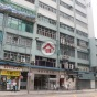 旺景工業大廈 (Wong King Industrial Building) 黃大仙區彩虹道192-198號|- 搵地(OneDay)(3)