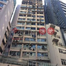 Koon Wah Building|冠華大廈