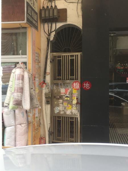侯王道29號 (29 Hau Wong Road) 九龍城|搵地(OneDay)(2)