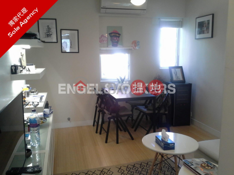 1 Bed Flat for Sale in Soho|Central DistrictFlora Court(Flora Court)Sales Listings (EVHK86076)_0