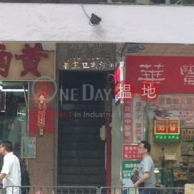 206-208 Shau Kei Wan Road|筲箕灣道206-208號