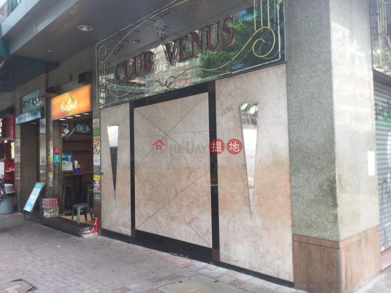 Wan Chai Central Building (Wan Chai Central Building) Wan Chai|搵地(OneDay)(2)