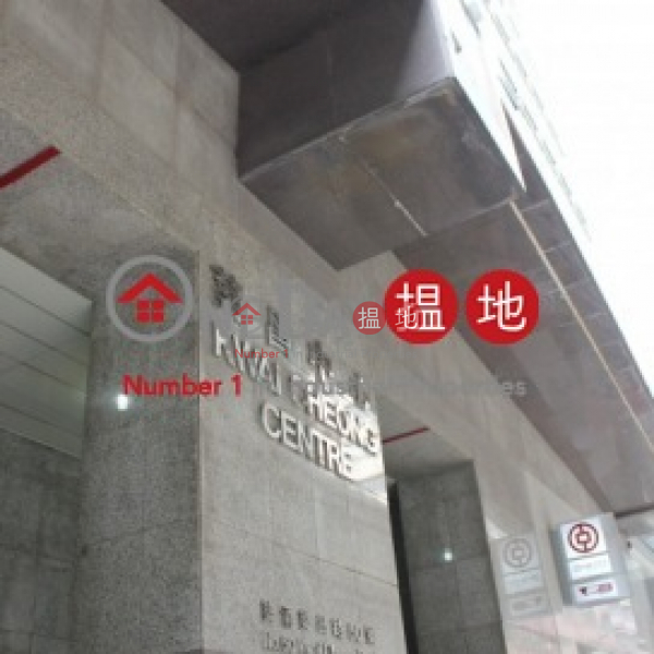 KWAI CHEONG CENTRE, Kwai Cheong Centre 葵昌中心 Rental Listings | Kwai Tsing District (poonc-04251)