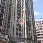 新成中心 C座 (Block C Sun Sing Centre) 東區|搵地(OneDay)(1)