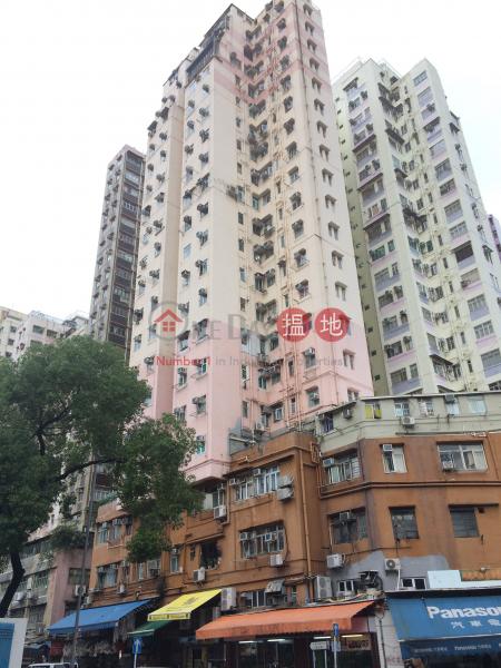 Kwai Cheung Building (Kwai Cheung Building) Kwai Fong|搵地(OneDay)(3)