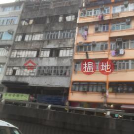 18 Ming Fung Street,Tsz Wan Shan, Kowloon
