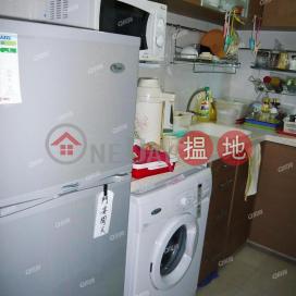 地鐵上蓋,間隔實用,超筍價《新元朗中心1座買賣盤》 新元朗中心1座(Sun Yuen Long Centre Block 1)出售樓盤 (XGXJ574400023)_0