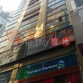 TEL: 98755238|Wan Chai DistrictEmperor Watch And Jewellery Centre(Emperor Watch And Jewellery Centre)Sales Listings (KEVIN-0589401284)_0