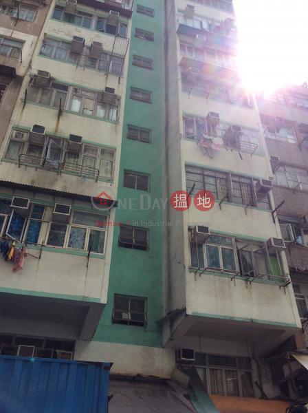 37-39 Fuk Wing Street (37-39 Fuk Wing Street) Sham Shui Po 搵地(OneDay)(2)