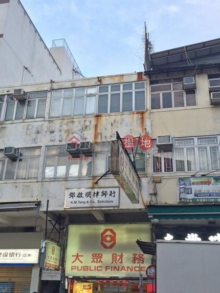 新豐路99號 (San Fung Avenue 99) 上水|搵地(OneDay)(3)