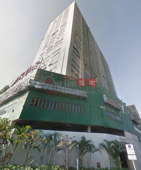 興偉中心|南區興偉中心(Hing Wai Centre)出售樓盤 (CHIEF-5957384785)_0
