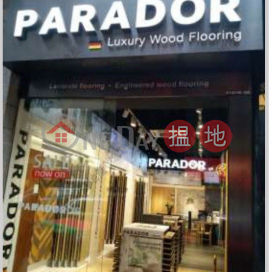 Lockhart Road|Wan Chai DistrictSunshine Plaza(Sunshine Plaza)Rental Listings (01B0073518)_0