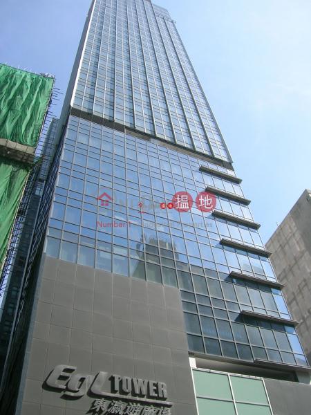 東瀛遊廣場|83鴻圖道 | 觀塘區|香港出租|HK$ 71,610/ 月