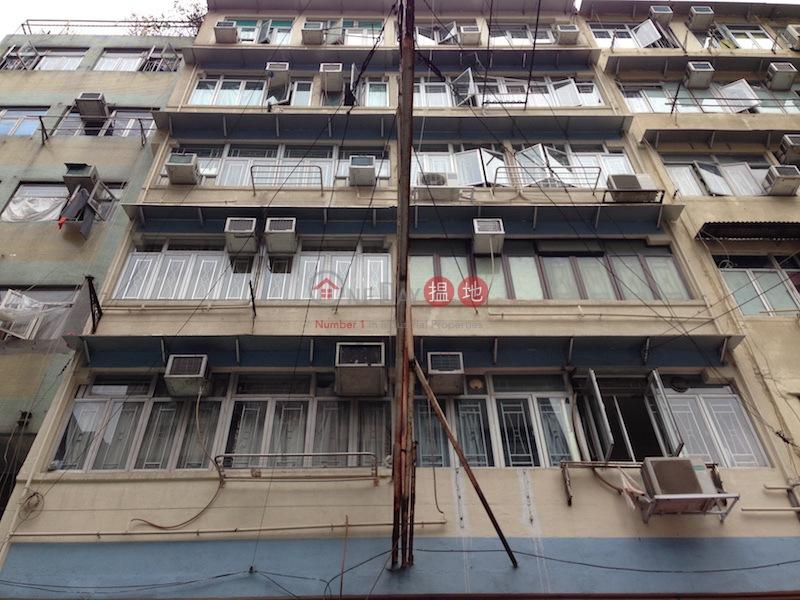 48-50 Reclamation Street (48-50 Reclamation Street) Jordan|搵地(OneDay)(2)