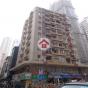 意廬 (Igloo Residence) 跑馬地|搵地(OneDay)(4)
