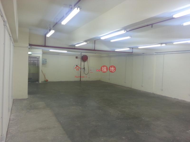 Effort Industrial Centre   Very High Industrial, Rental Listings, HK$ 18,000/ month