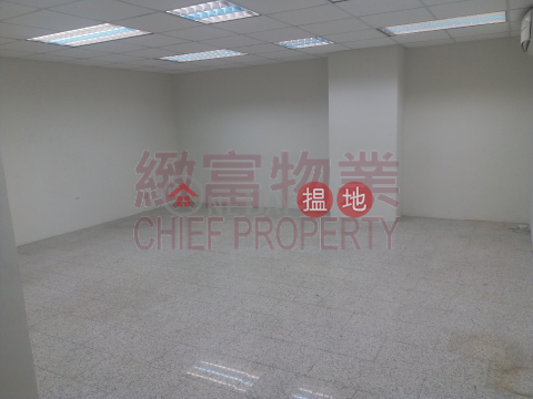 Galaxy Factory Building|Wong Tai Sin DistrictGalaxy Factory Building(Galaxy Factory Building)Rental Listings (65178)_0