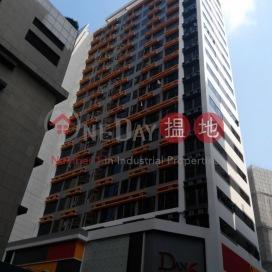 DAN 6,荃灣東, 新界