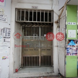 247-249 Queen\'s Road East,Wan Chai, Hong Kong Island