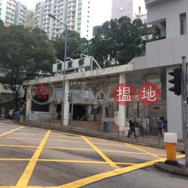 Yiu Tung Estate Yiu Hing House,Shau Kei Wan, Hong Kong Island