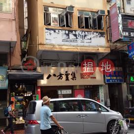 171A Tung Choi Street,Prince Edward, Kowloon