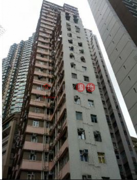 hot list, Starlight Garden 星輝苑 Sales Listings | Wan Chai District (WP@FPWP-8135995245)