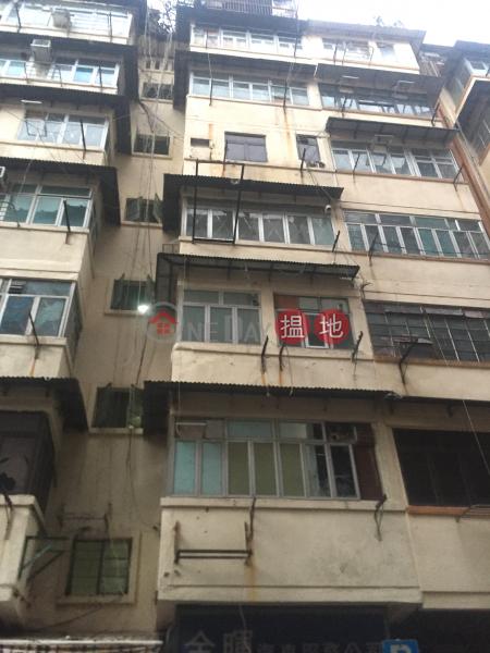 啟明街31號 (31 Kai Ming Street) 土瓜灣 搵地(OneDay)(1)