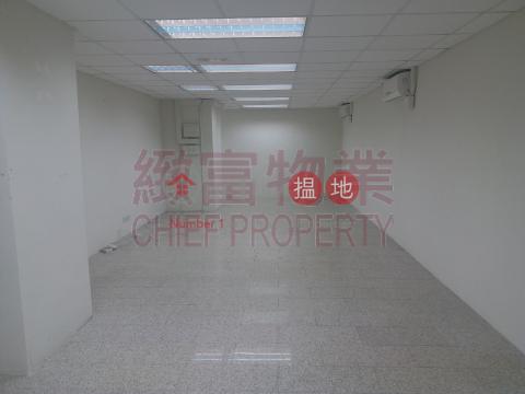 Galaxy Factory Building|Wong Tai Sin DistrictGalaxy Factory Building(Galaxy Factory Building)Rental Listings (33356)_0